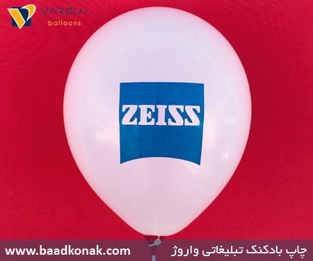 چاپ بادکنک محصولات zeiss