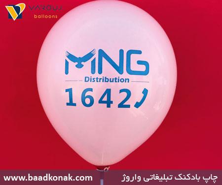 چاپ روی بادکنک محصولات MNG